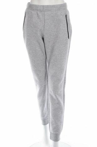 Damskie spodnie sportowe Uniqlo