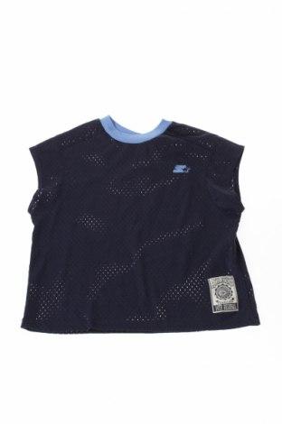 Детска тениска S