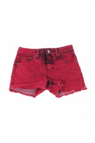 Pantaloni scurți de copii Justice