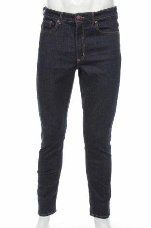 Męskie jeansy Cos