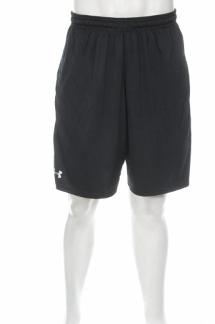 Męskie szorty Under Armour