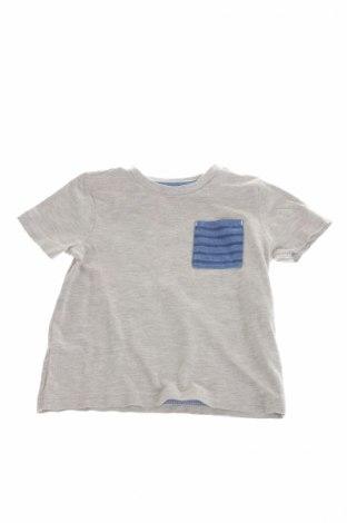 Детска тениска Cool