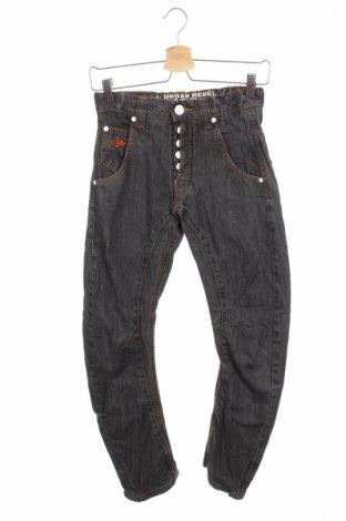 Dziecięce jeansy Dng