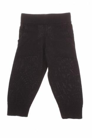 Детски панталон Cos