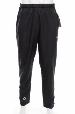 Męskie spodnie sportowe Ozon  Man