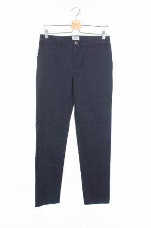 Detské nohavice  H&M