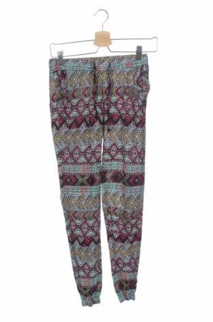 Детски панталон Vanilla Star