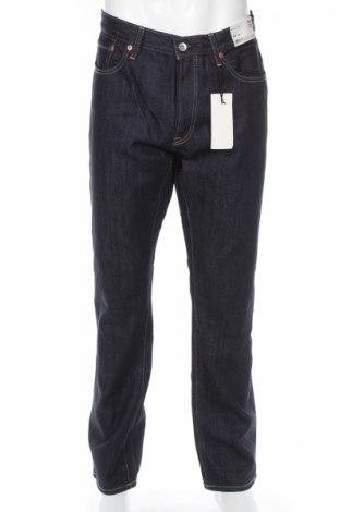 Męskie jeansy Uniqlo
