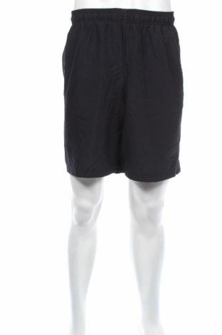 Мъжки къс панталон Under Armour