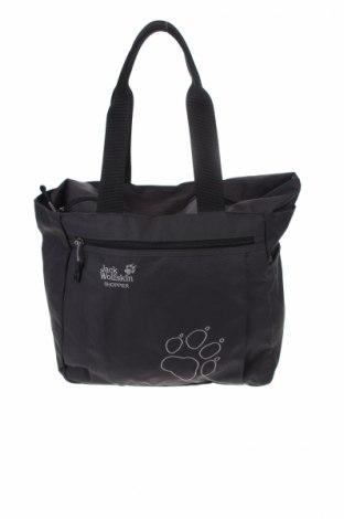 Γυναικεία τσάντα Jack Wolfskin, Χρώμα Γκρί, Κλωστοϋφαντουργικά προϊόντα, Τιμή 27,28€