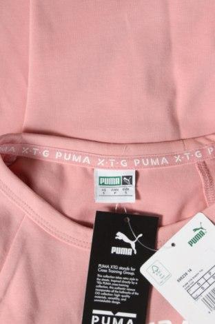 Дамска тениска PUMA, Размер S, Цвят Розов, 95% памук, 5% еластан, Цена 44,25лв.