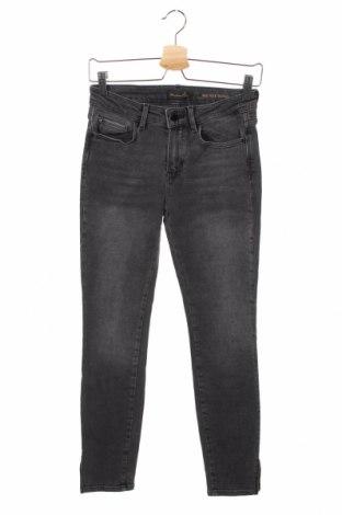 Damskie jeansy Massimo Dutti, Rozmiar S, Kolor Szary, 98% bawełna, 2% elastyna, Cena 148,13zł