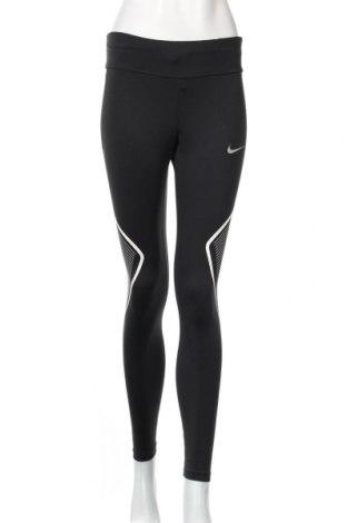 Дамски клин Nike, Размер S, Цвят Черен, Цена 33,60лв.