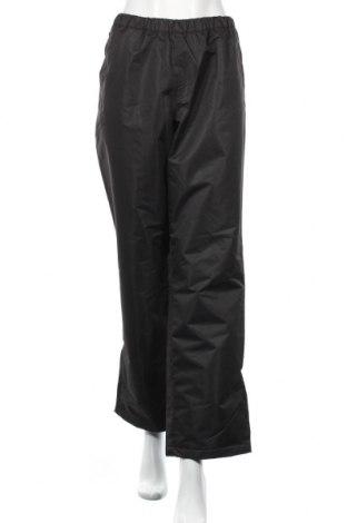 Дамски спортен панталон Bpc Bonprix Collection, Размер XL, Цвят Черен, 100% полиестер, Цена 10,62лв.