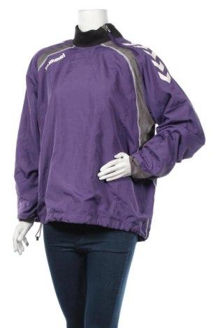 Дамско спортно яке Hummel, Размер XL, Цвят Лилав, Цена 8,93лв.