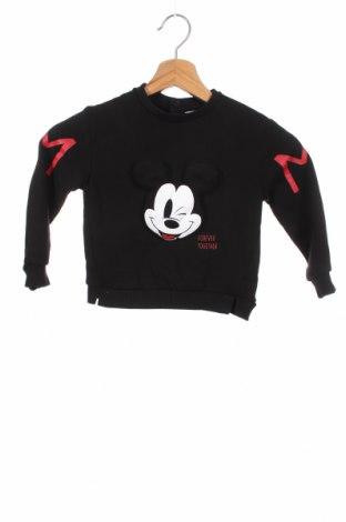 Παιδική μπλούζα, Μέγεθος 4-5y/ 110-116 εκ., Χρώμα Μαύρο, Τιμή 12,37€