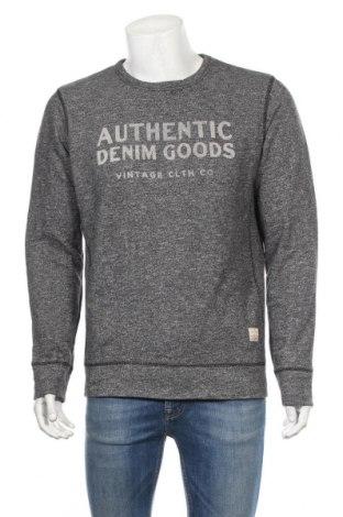 Мъжка блуза Jack & Jones, Размер XL, Цвят Сив, Памук, Цена 34,65лв.