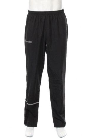 Ανδρικό αθλητικό παντελόνι Fz Forza, Μέγεθος L, Χρώμα Μαύρο, Πολυεστέρας, Τιμή 13,64€