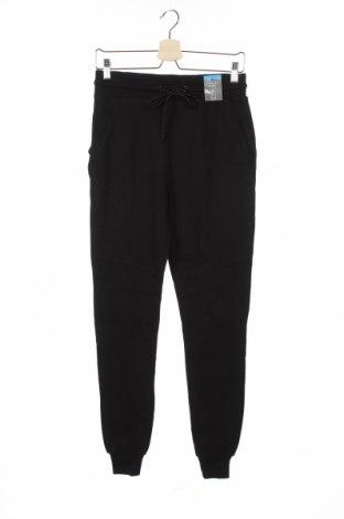 Męskie spodnie sportowe Primark, Rozmiar XS, Kolor Czarny, 65% poliester, 35% bawełna, Cena 79,80zł