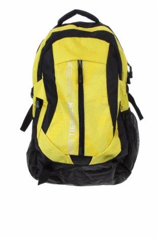 Plecak, Kolor Czarny, Materiał tekstylny, Cena 78,00zł