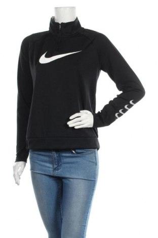 Дамска спортна блуза Nike, Размер S, Цвят Черен, Полиестер, Цена 63,00лв.