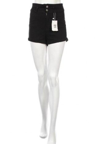 Pantaloni scurți de femei Bershka, Mărime M, Culoare Negru, 98% bumbac, 2% elastan, Preț 76,97 Lei