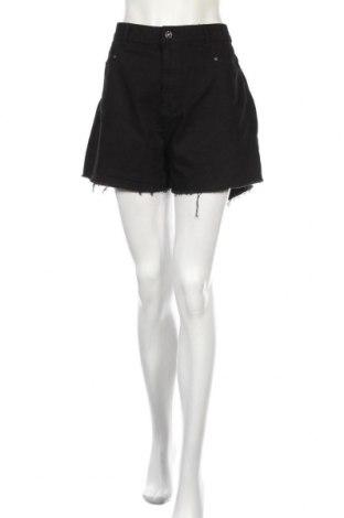 Дамски къс панталон Boohoo, Размер XL, Цвят Черен, Памук, Цена 29,25лв.