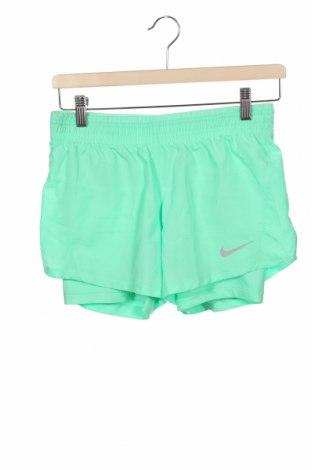Дамски къс панталон Nike, Размер XS, Цвят Зелен, 100% полиестер, Цена 43,52лв.