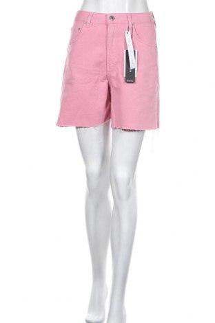Pantaloni scurți de femei Stradivarius, Mărime M, Culoare Roz, 100% bumbac, Preț 126,32 Lei