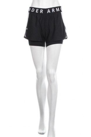 Дамски къс панталон Under Armour, Размер S, Цвят Черен, 84% полиестер, 16% еластан, Цена 50,32лв.