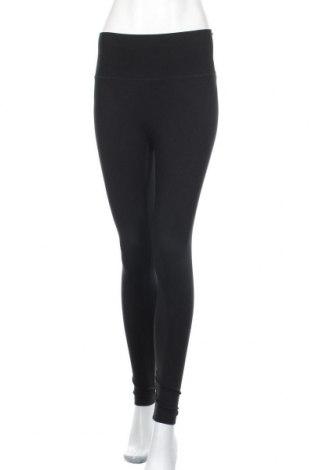 Дамски клин Aerie, Размер S, Цвят Черен, 56% памук, 37% полиестер, 7% еластан, Цена 34,50лв.