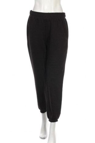 Pantaloni trening de femei Boohoo, Mărime M, Culoare Negru, 50% poliester, 50% bumbac, Preț 93,65 Lei