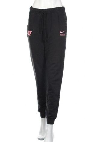 Dámské tepláky Nike, Velikost M, Barva Černá, 80% bavlna, 20% polyester, Cena  913,00Kč
