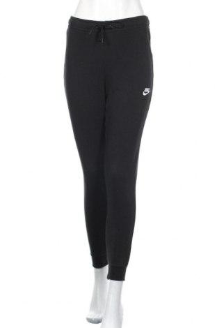 Dámské tepláky Nike, Velikost S, Barva Černá, 80% bavlna, 20% polyester, Cena  1000,00Kč