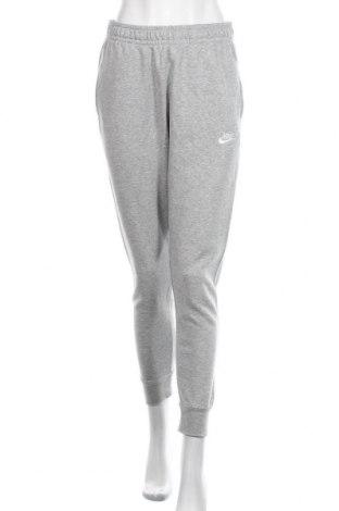 Γυναικείο αθλητικό παντελόνι Nike, Μέγεθος S, Χρώμα Γκρί, Βαμβάκι, Τιμή 35,57€