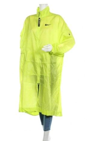 Дамско спортно яке Nike, Размер L, Цвят Зелен, Полиестер, Цена 164,25лв.