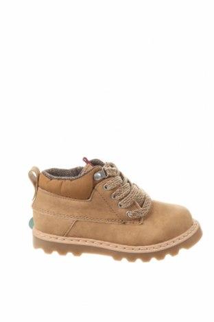 Παιδικά παπούτσια Zara, Μέγεθος 24, Χρώμα  Μπέζ, Δερματίνη, Τιμή 19,28€