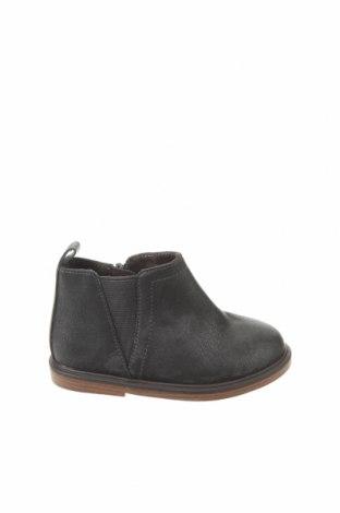 Dětské boty  Zara, Velikost 21, Barva Šedá, Eko kůže, Cena  299,00Kč