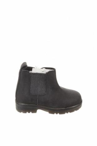 Dětské boty  Zara, Velikost 20, Barva Šedá, Pravá kůže, Cena  350,00Kč