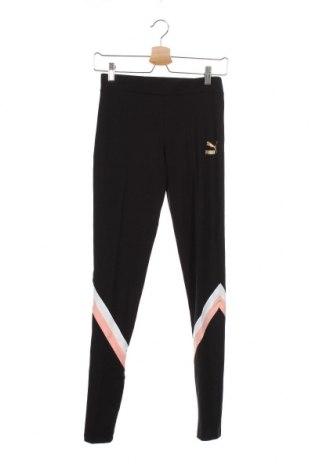 Детски спортен клин PUMA, Размер 15-18y/ 170-176 см, Цвят Черен, 95% памук, 5% еластан, Цена 51,75лв.