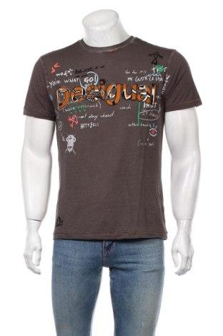 Мъжка тениска Desigual, Размер S, Цвят Кафяв, Памук, Цена 51,62лв.
