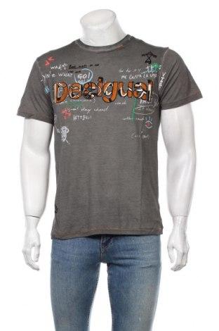 Мъжка тениска Desigual, Размер S, Цвят Сив, Памук, Цена 37,38лв.