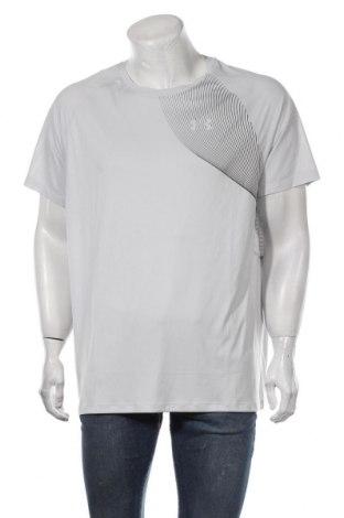 Мъжка тениска Under Armour, Размер XXL, Цвят Сив, 90% полиамид, 10% еластан, Цена 59,25лв.