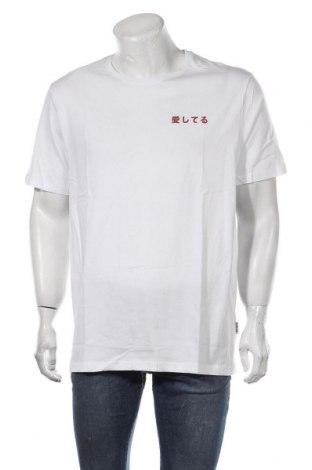 Мъжка тениска Your Turn, Размер XL, Цвят Бял, Памук, Цена 18,56лв.