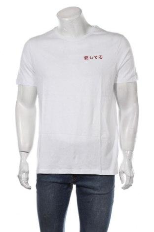 Мъжка тениска Your Turn, Размер M, Цвят Бял, Памук, Цена 18,56лв.