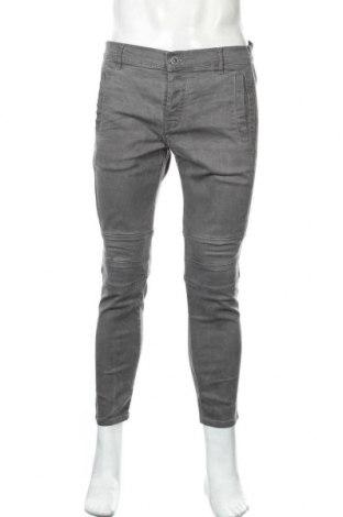 Мъжки панталон Zara Man, Размер M, Цвят Сив, 98% памук, 2% еластан, Цена 28,50лв.