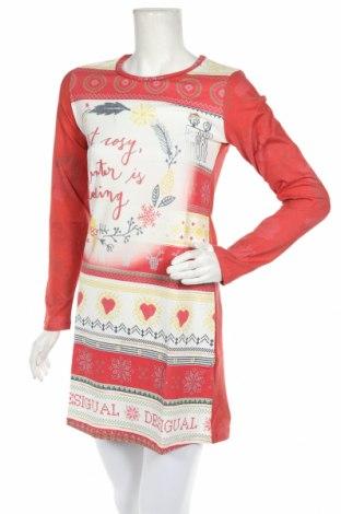 Пижама Desigual, Размер S, Цвят Многоцветен, 95% памук, 5% еластан, Цена 48,65лв.