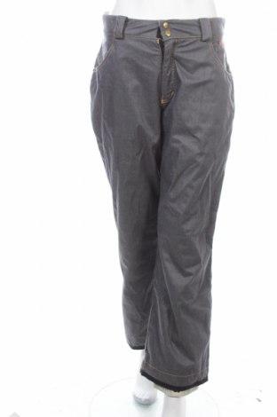 Дамски панталон за зимни спортове Monix