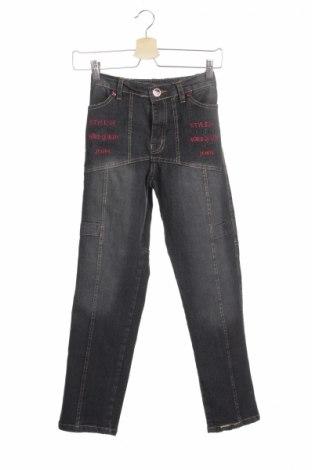 Dziecięce jeansy Canda
