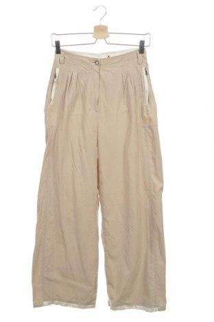 Дамски панталон I Blues